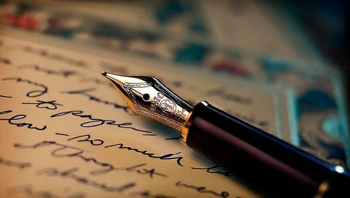 Poesía y docencia: una perspectiva desde la experiencia